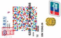 兴业PASS IC芯片信用卡(银联,人民币,金卡)