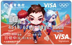 招商VISA天天酷跑奥运全币卡