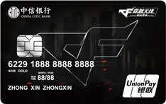 中信CFer至尊卡标准版(银联,人民币,金卡)