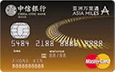中信银行亚洲万里通联名卡(mastercard,美元,金卡)