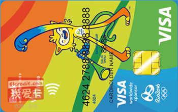 光大VISA里约奥运信用卡