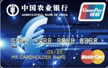 农行悠游世界信用卡