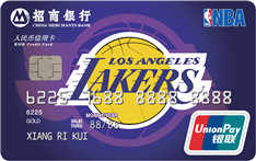 招商银行NBA联名卡