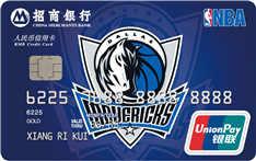 招商银行NBA联名卡小牛球队卡(银联,人民币,金卡)