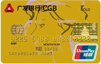 广发银行真情卡