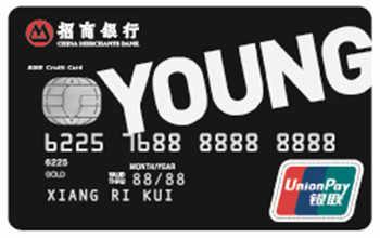 招行京东白条联名信用卡