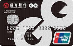 招商GQ联名信用卡