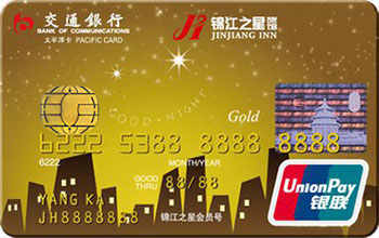 交通银行锦江之星信用卡