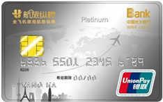 光大航旅纵横白金信用卡