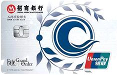招商银行FGO信用卡