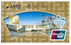 上海银行苏州文艺中心联名卡