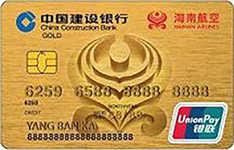 建行龙卡海航信用卡