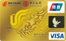 中银国航知音卡
