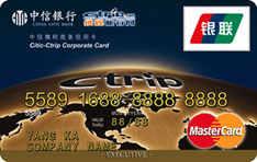 中信携程商务卡