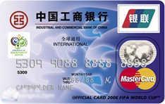 工商牡丹学生卡(银联+Mastercard,人民币+美元,普卡)