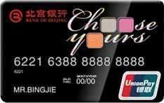 北京银行凝彩卡