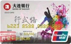 大连银行行卡信用卡男生版(银联,人民币,金卡)