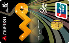 广发联通信用卡(银联,人民币,普卡)