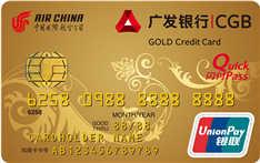 广发凤凰知音国航信用卡(银联,人民币,金卡)