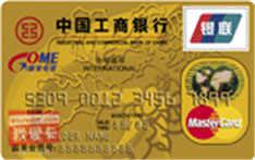 工商牡丹国美卡(银联+Mastercard,人民币+美元,金卡)