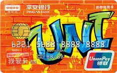 交通银行标准信用卡
