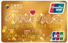 上海银行《MINA米娜》联名信用卡(银联+JCB,人民币+日元,金卡)