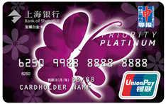 上海银行-《申》报-宠耀女士卡(银联,人民币,白金卡)